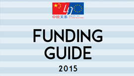 EURAXESS China Funding Guide 2015